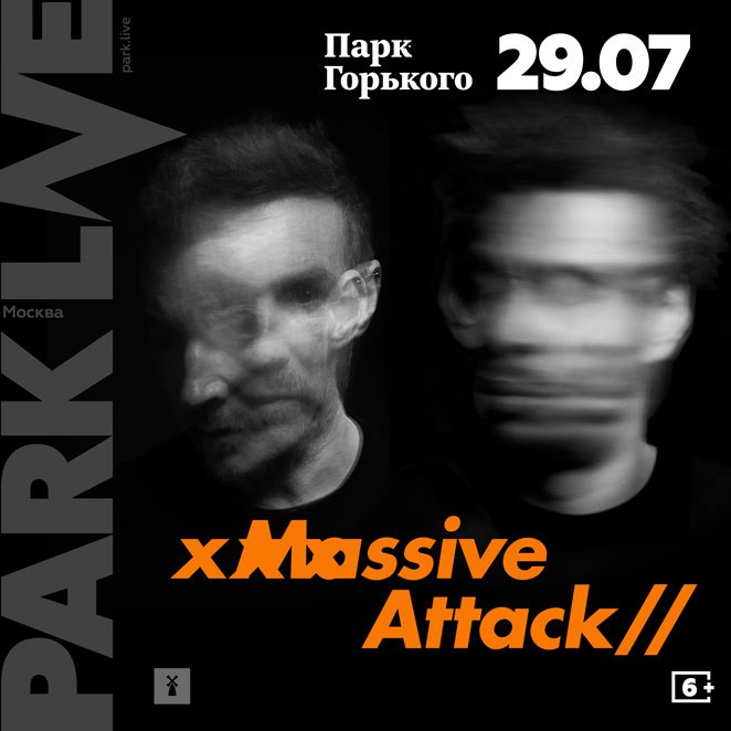 Massive Attack at Park Live 2018